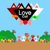 Love Cat 카카오톡 테마 (카카오톡 4.0 테마)