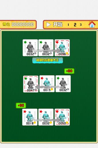 免費下載紙牌APP 機器人卡牌之數奧 app開箱文 APP開箱王