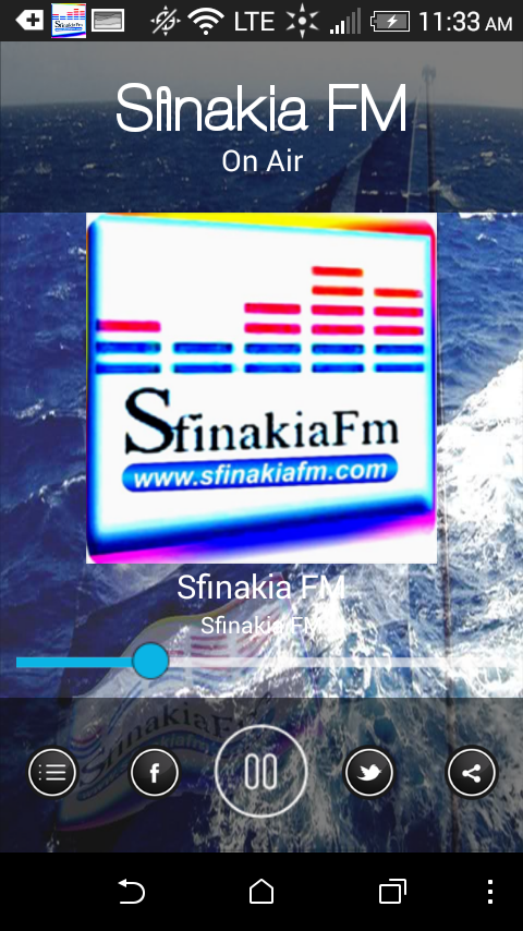 Sfinakia FM- screenshot