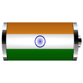 India - Flag Battery Wiget