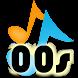 00's Fun Music Game