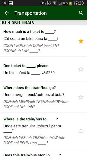 玩旅遊App|ルーマニア語慣用句免費|APP試玩
