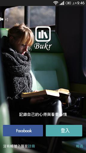 Bukr 讀客 - 我讀 故我在 網路書櫃 閱讀履歷