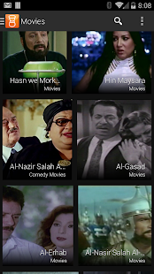 Istikana - Arabic Film & TV- screenshot thumbnail