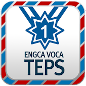 EngcaVoca TEPS Vocabulary