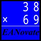 Arithmetic Tutor - Multiply icon