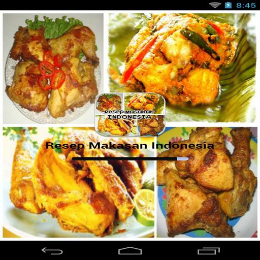 Resep Masakan Indonesia LOGO-APP點子