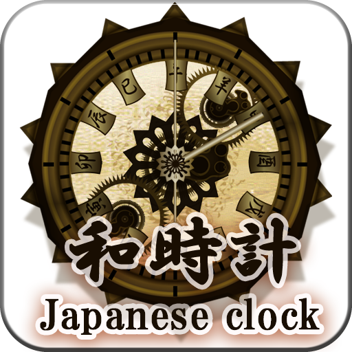 日本的表 個人化 LOGO-玩APPs