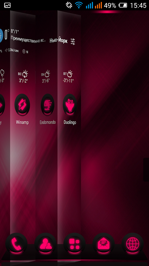 Next Launcher Theme GlowPink - screenshot