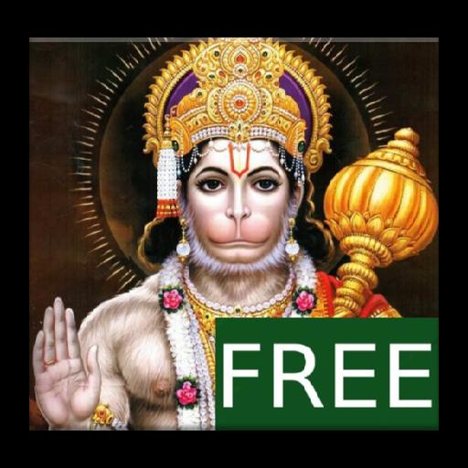 Hanuman Chalisa Karaoke 音樂 App LOGO-APP開箱王