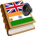 Marathi शब्दकोश मराठी icon