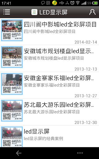 商業必備免費app推薦|中祥(jonsung)線上免付費app下載|3C達人阿輝的APP