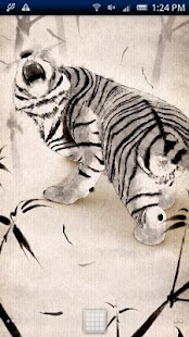 Bamboo Tiger Trial - screenshot thumbnail