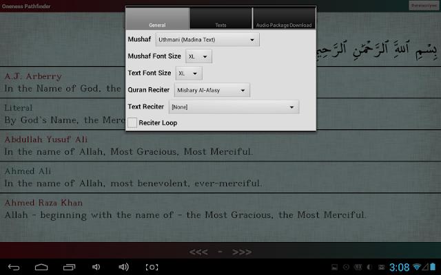 Oneness Pathfinder: Quran - screenshot