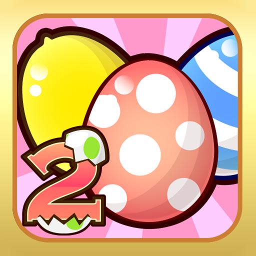 育成ゲーム たまごDEポン!2 休閒 App LOGO-硬是要APP
