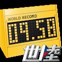 世陸ジャスト logo