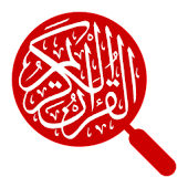 Ayat Search