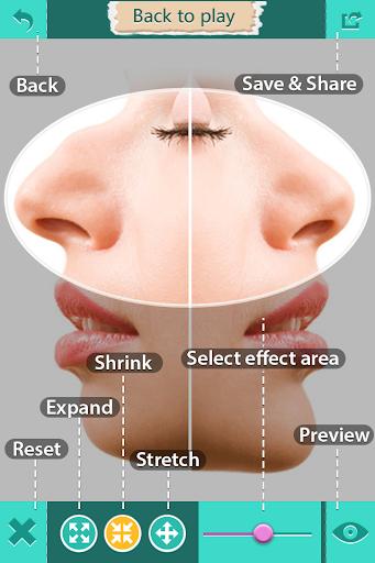 隆鼻应用程序