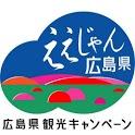 ひろしま観光マップ icon