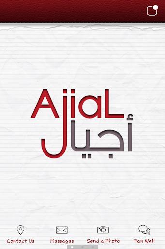 Ajial - مختبر أجيال كلينيك
