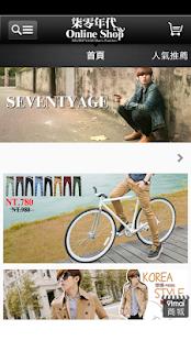 柒零年代 Online shop:線上日 韓流行最新商品情報