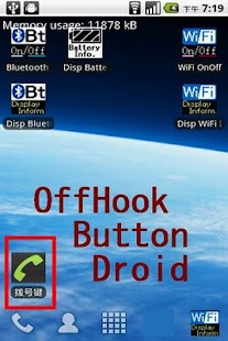 OffHook Button Droid - screenshot thumbnail