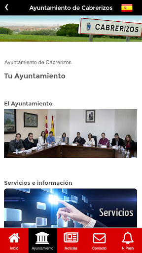 Ayuntamiento de Cabrerizos