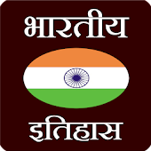 india history in hindi 2014