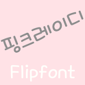 MDPinklady ™ Korean Flipfont icon