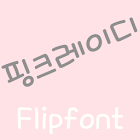 MDPinklady  Korean Flipfont icon