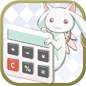 Kyubey Calculator