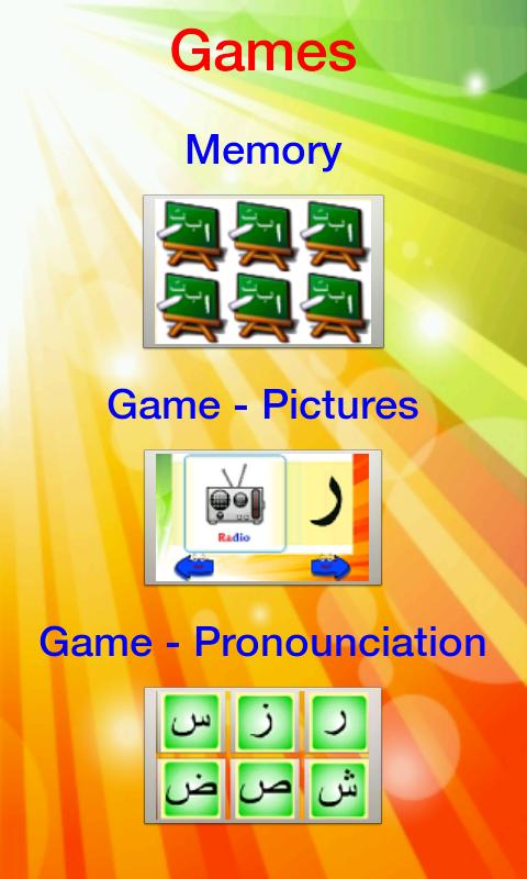 Elif Ba Learning Game English - screenshot
