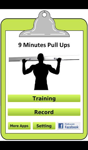 9 分プルアップのトレーニング