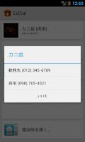 Screenshot of EzDial