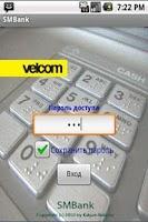 Screenshot of SMBank