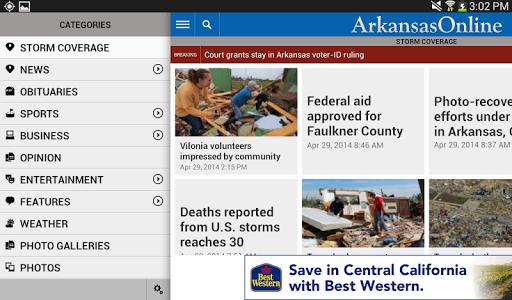 【免費新聞App】Arkansas Online-APP點子
