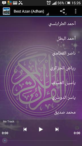 免費下載音樂APP|Best Azan (Adhan) app開箱文|APP開箱王