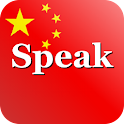 Speak Chinese logo