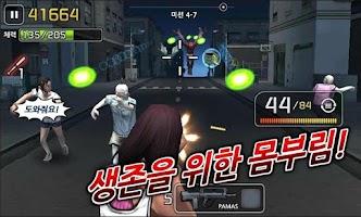 Screenshot of 저승사자 for Kakao