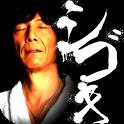 SHIGOKI icon