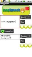 Screenshot of Translation Dictionary