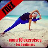yoga 10 exercises for beginner