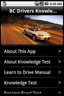 BC Drivers Licensing Test - screenshot thumbnail