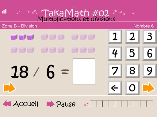 【免費解謎App】TakaMath 02-APP點子