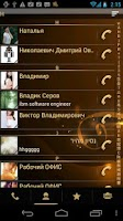 Screenshot of RocketDial Razr Gold Theme