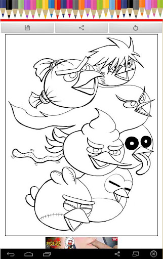 COLORING BOOK LITTLE KIDS GAME