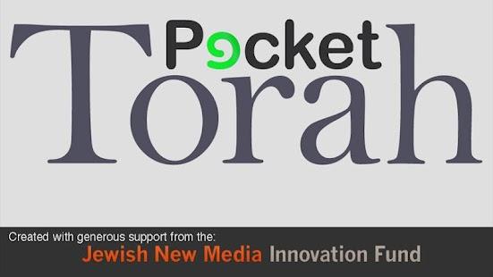 PocketTorah- screenshot thumbnail