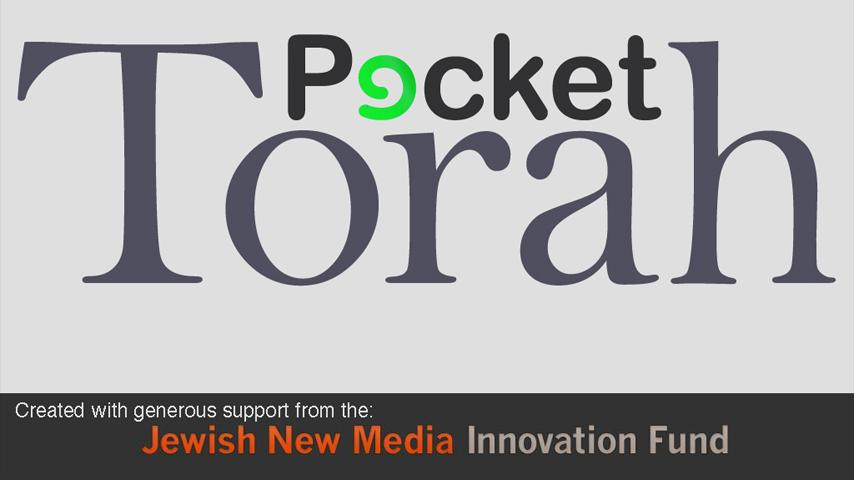 PocketTorah- screenshot