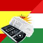 Spanish Kurdish Dictionary icon