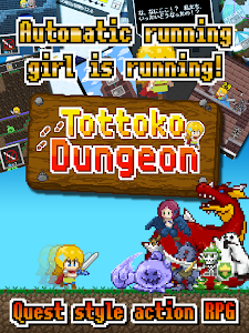 Tottoko Dungeon v1.0.2